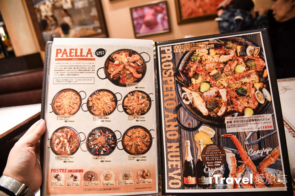 東京美食餐廳 La Bodega Parrilla (11)
