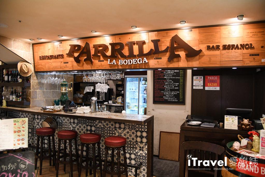 東京美食餐廳 La Bodega Parrilla (7)