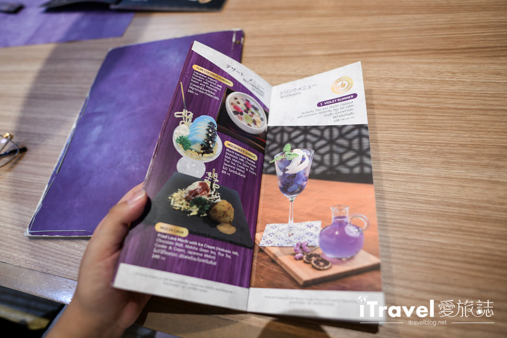清邁美食餐廳 FUMI Japanese Cuisine (16)