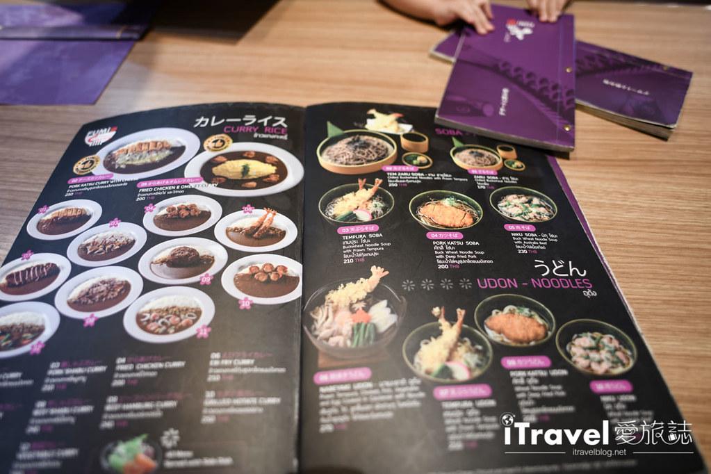 清邁美食餐廳 FUMI Japanese Cuisine (15)