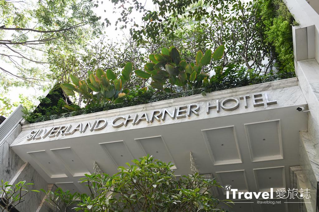 銀灘謝爾那飯店 Silverland Charner (2)