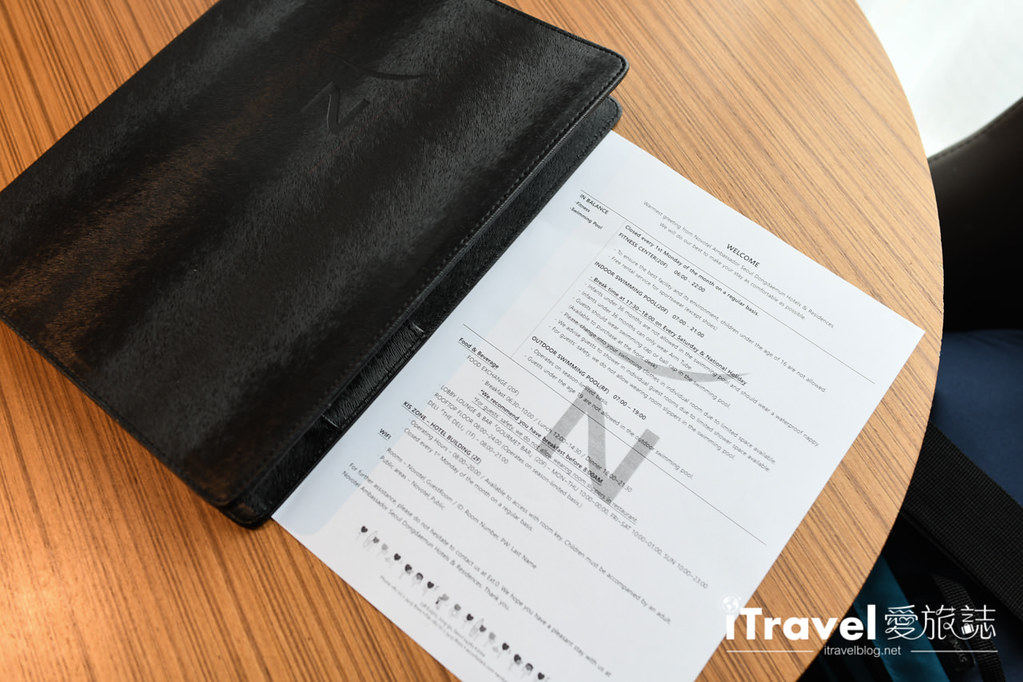 首爾飯店 Novotel Ambassador Seoul Dongdaemun Hotels & Residences (25)