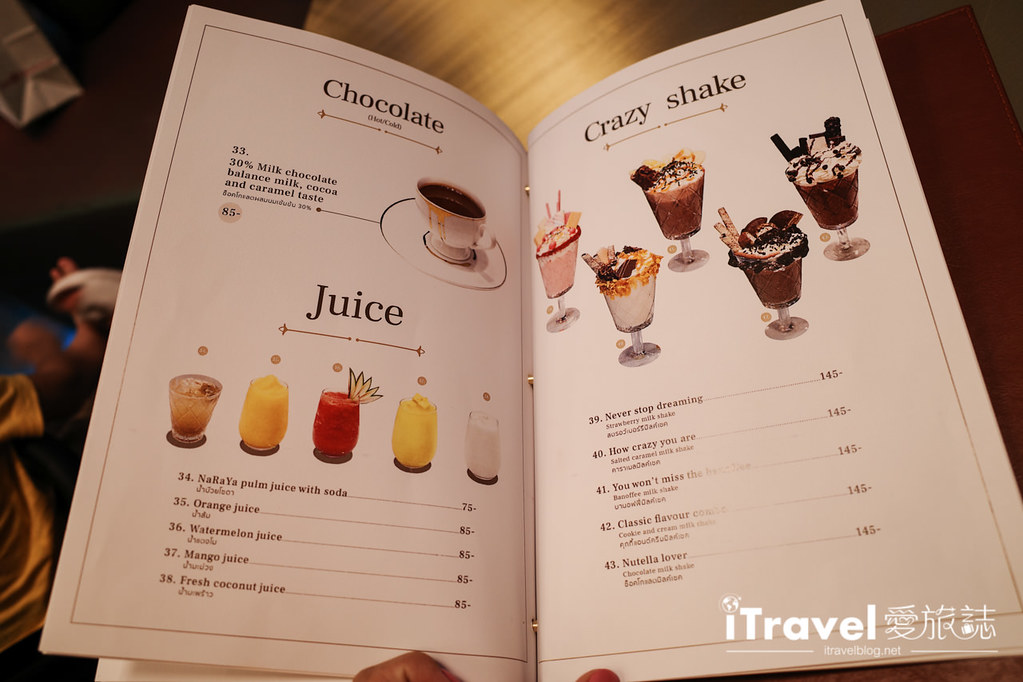 曼谷下午茶推薦 Naraya Tea Room (14)