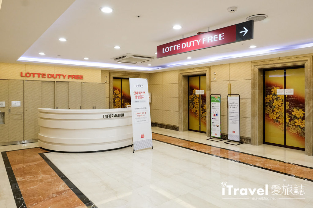 韓國釜山樂天飯店 Lotte Hotel Busan (28)