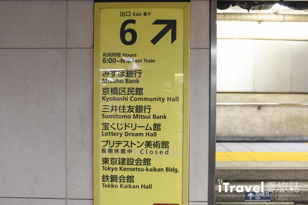 東京京橋雷姆飯店 remm Tokyo Kyobashi (3)