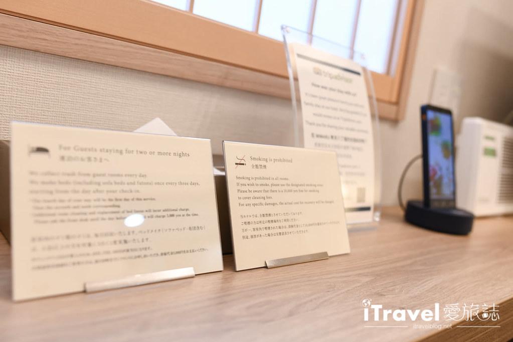 美滿如家飯店東京八丁堀 MIMARU TOKYO HATCHOBORI (41)