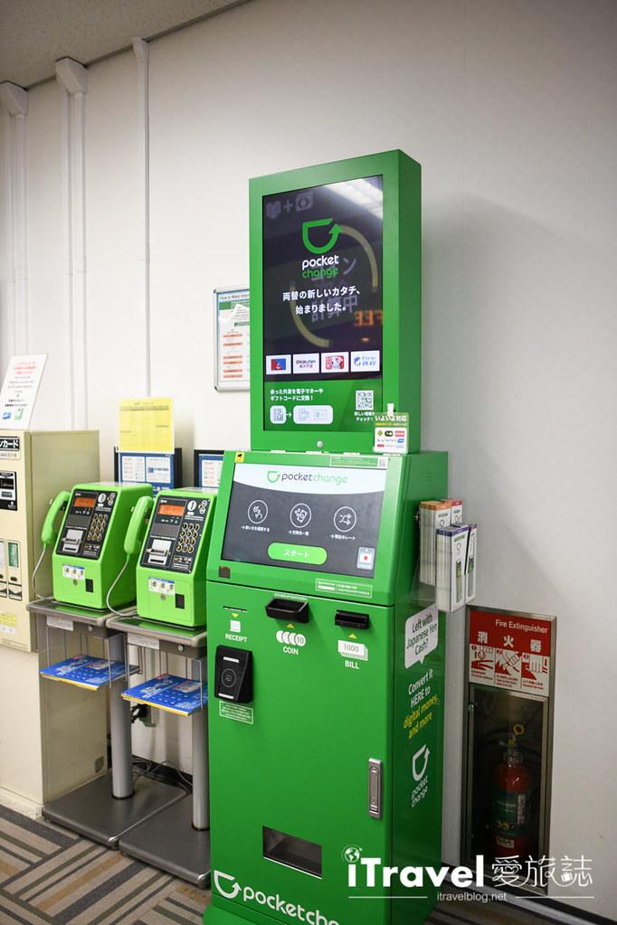 日幣零錢儲值機 Pocket Change (2)