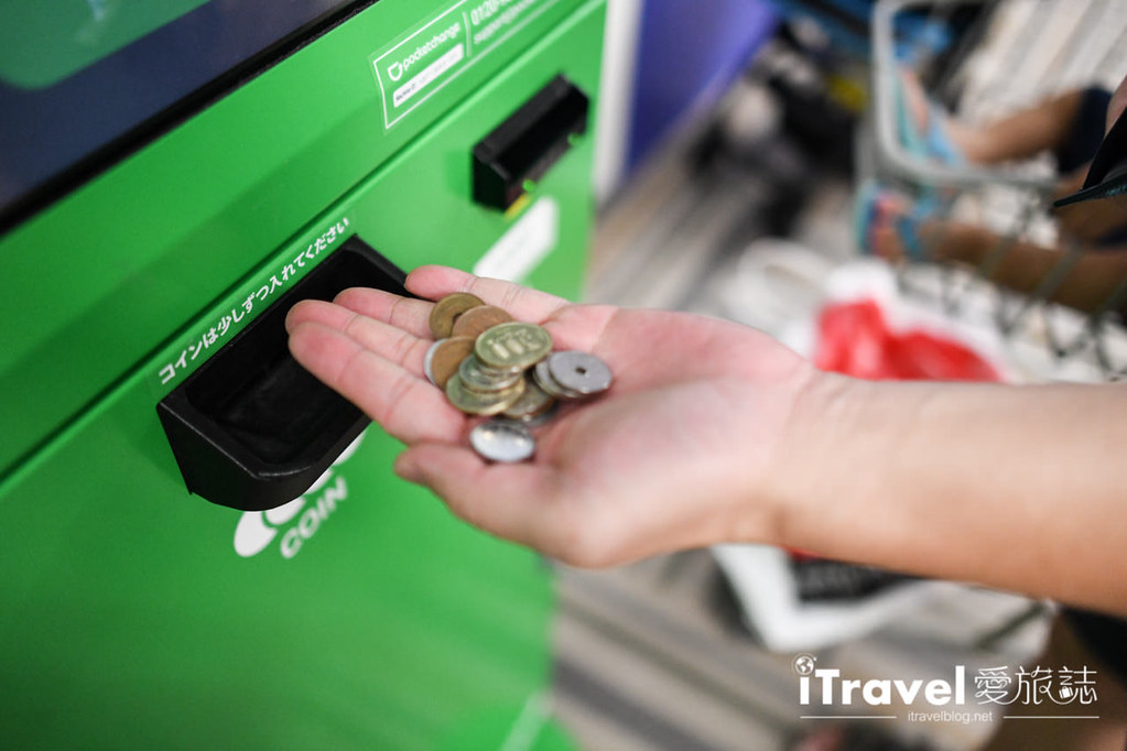 日幣零錢儲值機 Pocket Change (9)