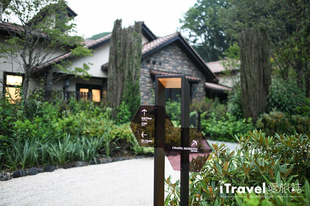 輕井澤大飯店&度假村 Le Grand Karuizawa Hotel & Resort (106)