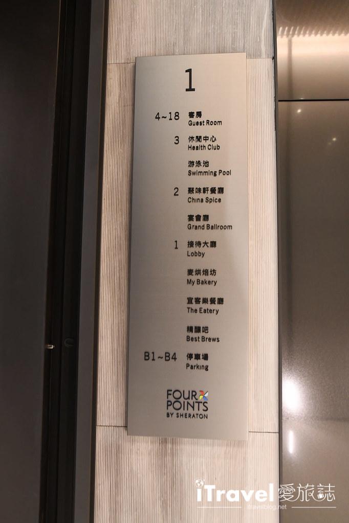 林口亞昕福朋喜來登酒店 Four Points by Sheraton Linkou (8)