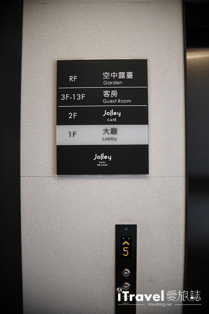 晴美公寓酒店 Jolley Hotel (14)