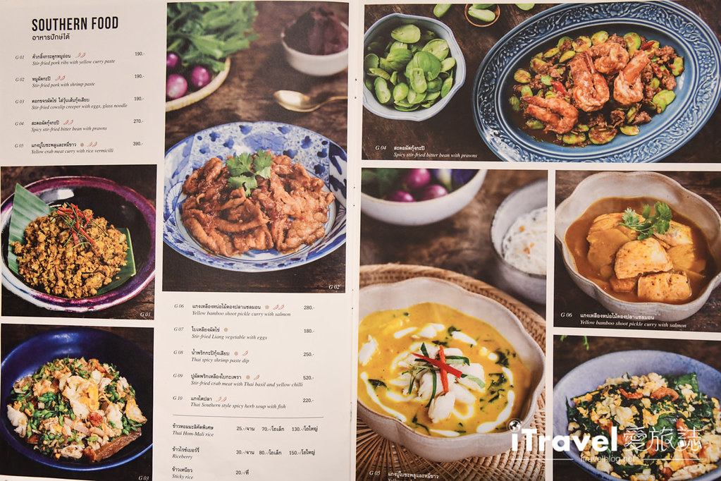曼谷美食餐廳 Kub Kao Kub Pla (9)