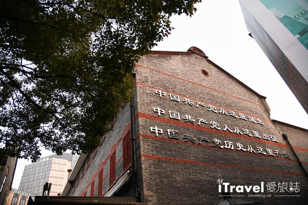 上海新天地南北里 (27)