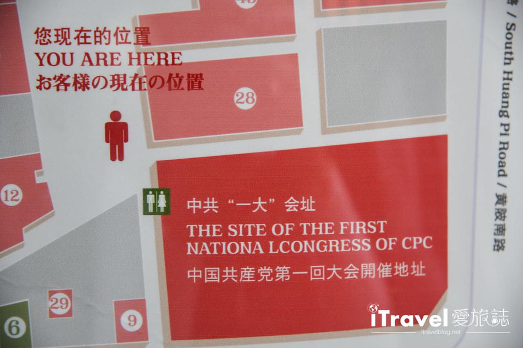 上海新天地南北里 (29)