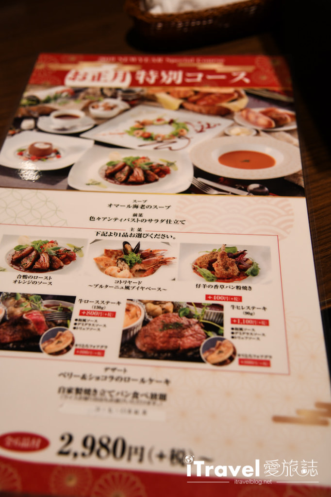 橫濱美食餐廳 Bakery Restaurant Saint Marc (10)