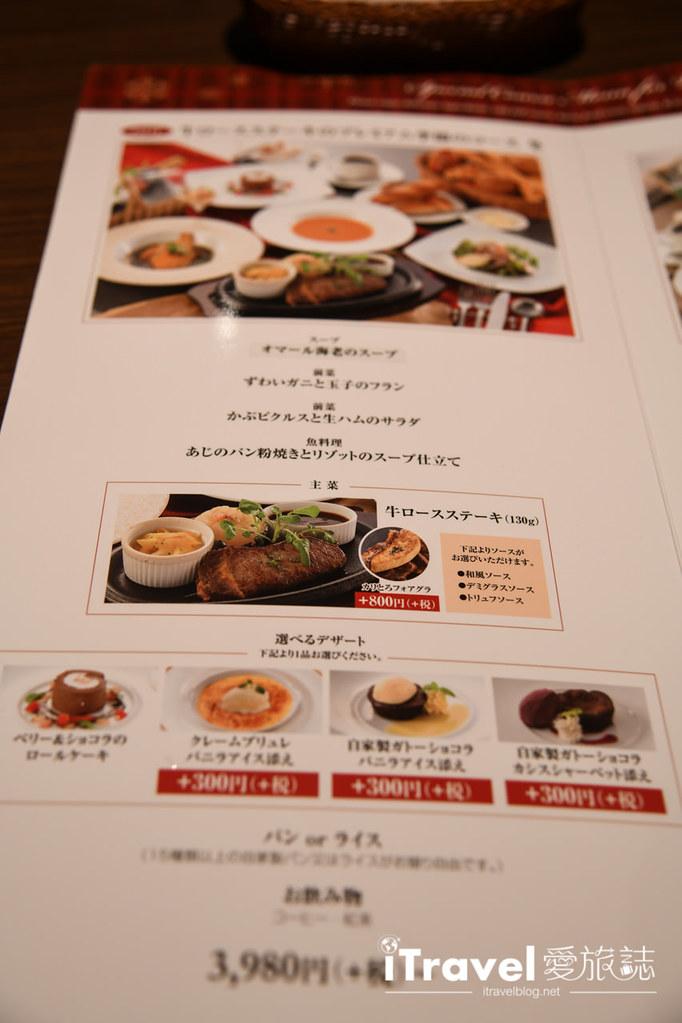 橫濱美食餐廳 Bakery Restaurant Saint Marc (8)