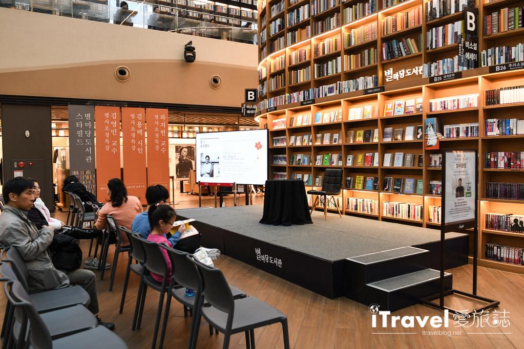 首爾星空圖書館 Starfield Library (43)