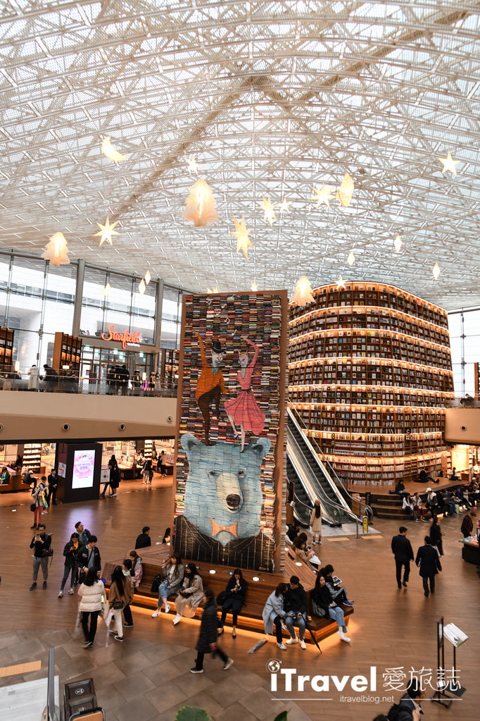 首爾星空圖書館 Starfield Library (31)