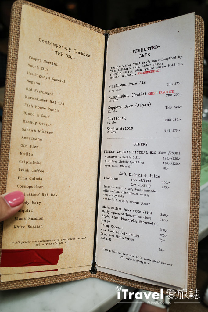 曼谷美食餐廳 Karmakamet Secret World (29)