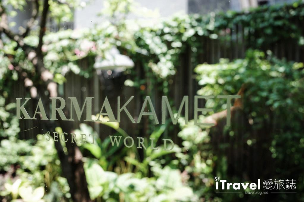 曼谷美食餐廳 Karmakamet Secret World (9)