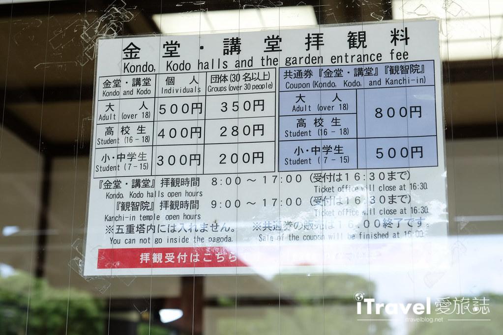 京都東寺弘法市集 (3)