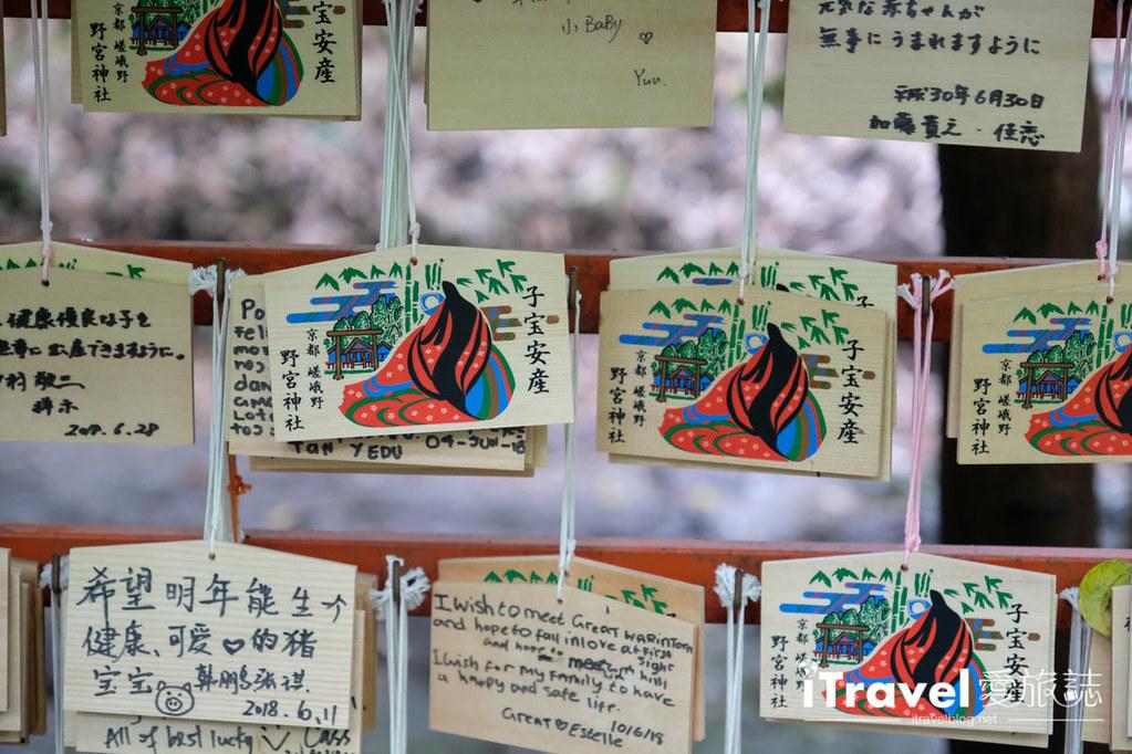 京都野宮神社 (16)