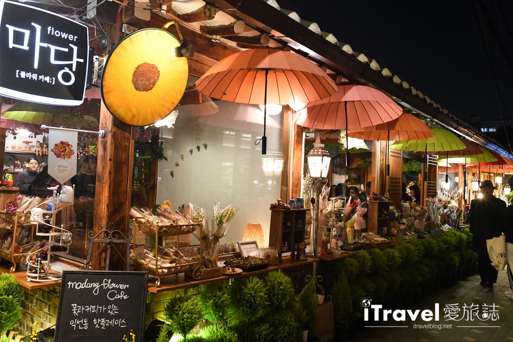 首爾庭院花房咖啡 Madang Flower Cafe (2)