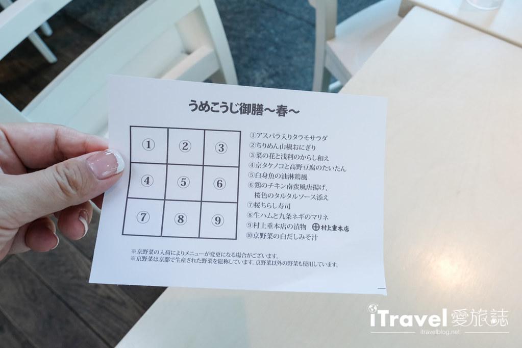 京野菜レストラン梅小路公園 (29)