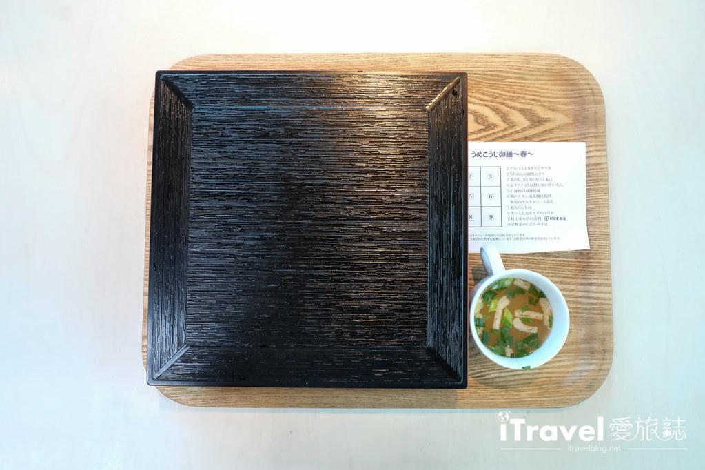 京野菜レストラン梅小路公園 (27)