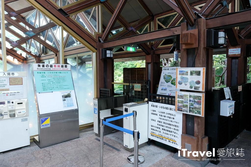 京野菜レストラン梅小路公園 (44)