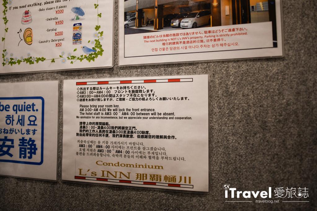 那霸樋川公寓旅館 Condominium L's INN Nahahigawa (7)