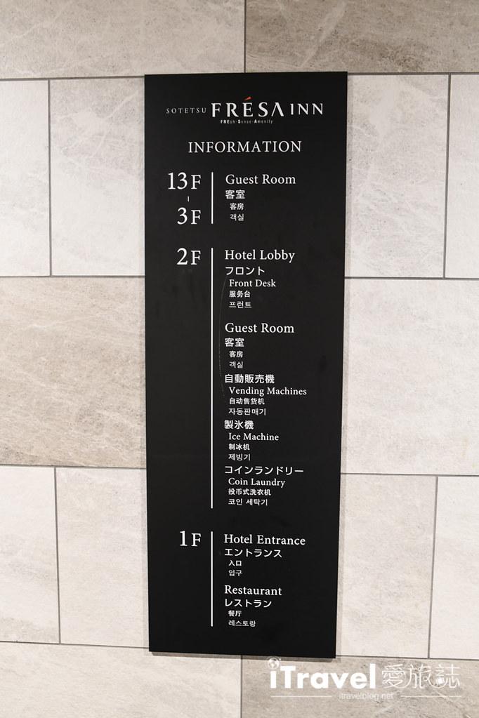 相鐵FRESA INN - 上野御徒町 Sotetsu Fresa Inn Ueno-Okachimachi (4)