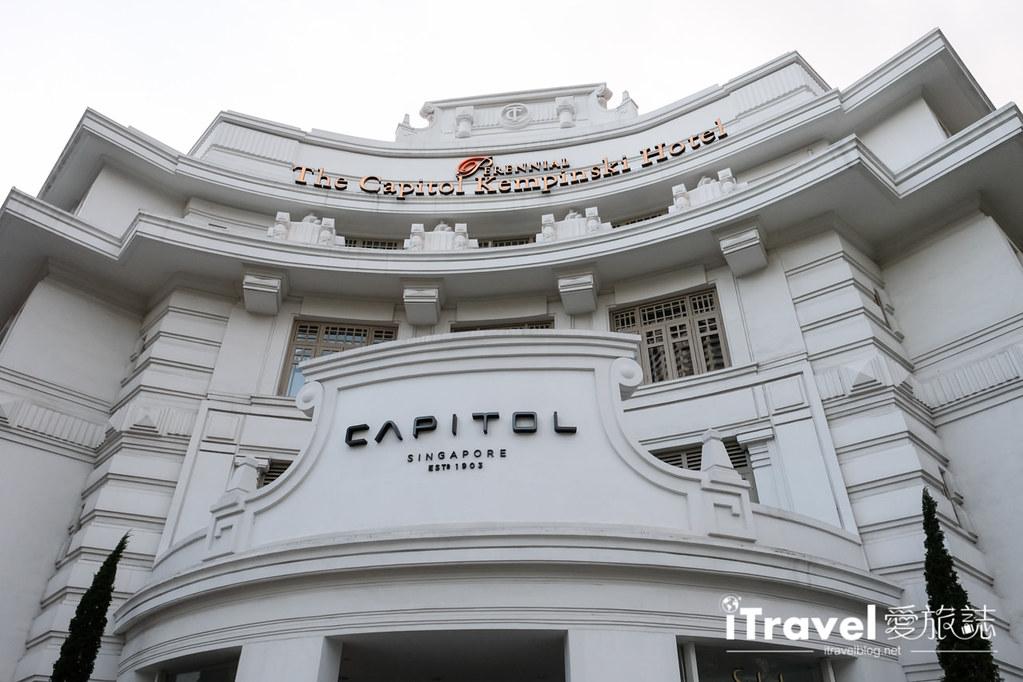 新加坡首都凱賓斯基飯店 The Capitol Kempinski Hotel Singapore (3)
