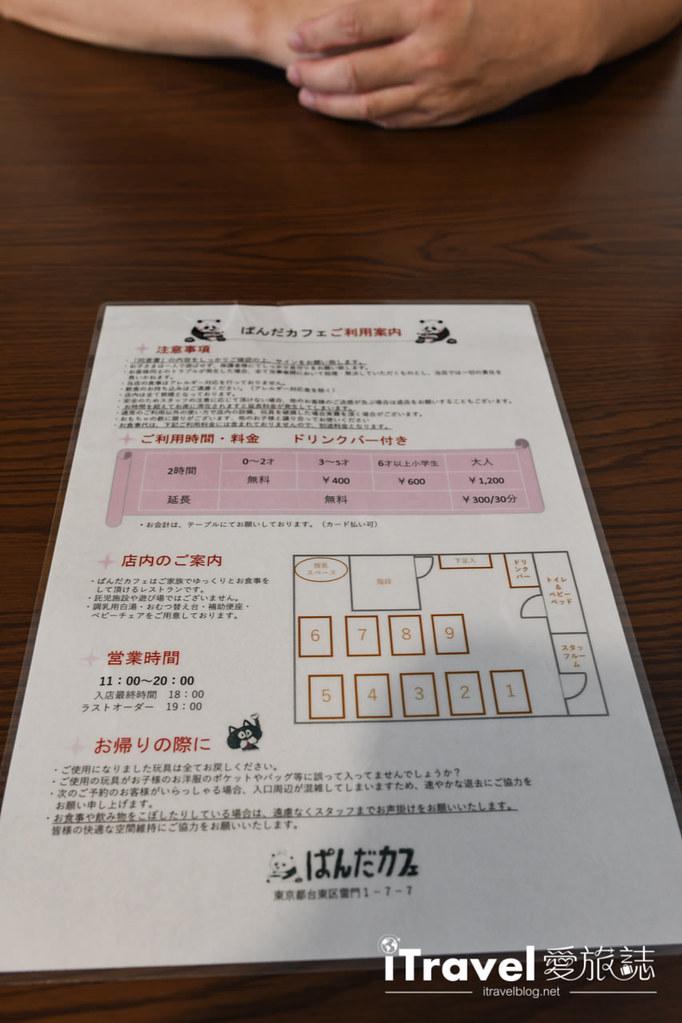 東京親子餐廳 パンダカフェPanda Cafe (16)
