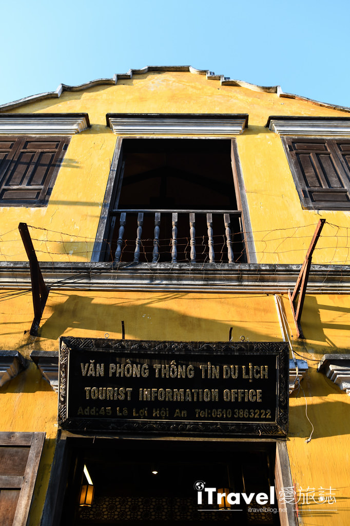 越南會安古鎮 Hoi An Ancient Town (17)