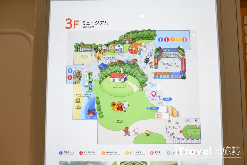 橫濱麵包超人兒童博物館 Yokohama Anpanman Children's Museum & Mall (16)