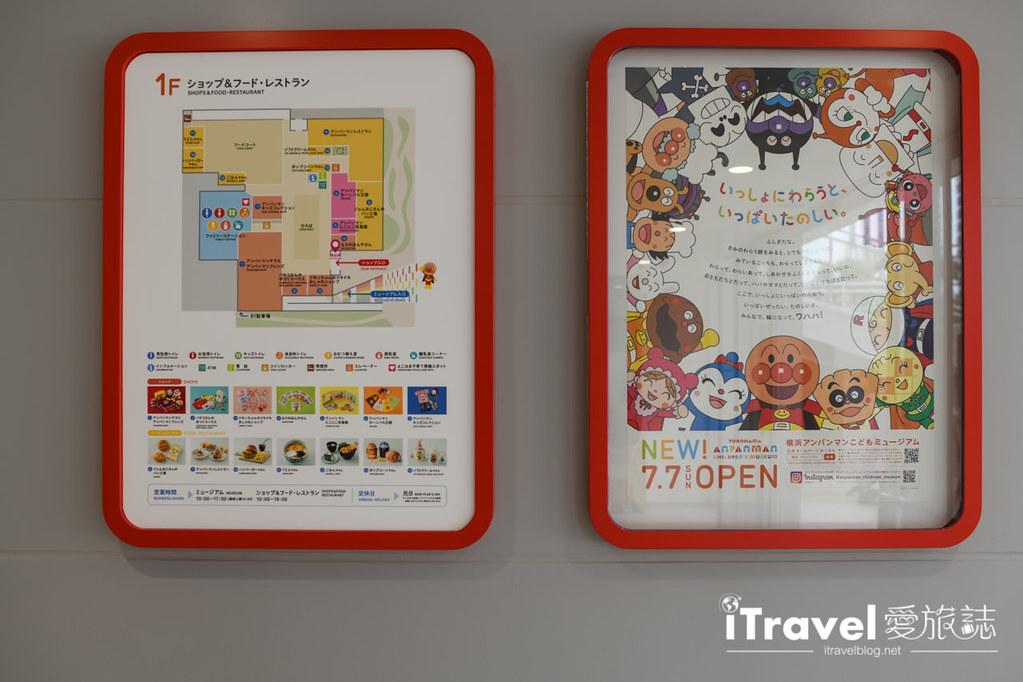 橫濱麵包超人兒童博物館 Yokohama Anpanman Children's Museum & Mall (80)