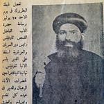 الأنبا ثاؤفيلس رئيس دير السريان (14)