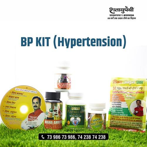 BP Kit ( Hypertension)