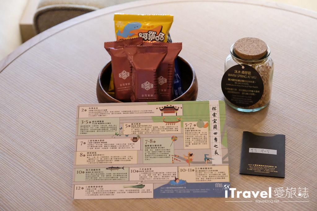 礁溪寒沐酒店 Mu Jiao Xi Hotel (38)