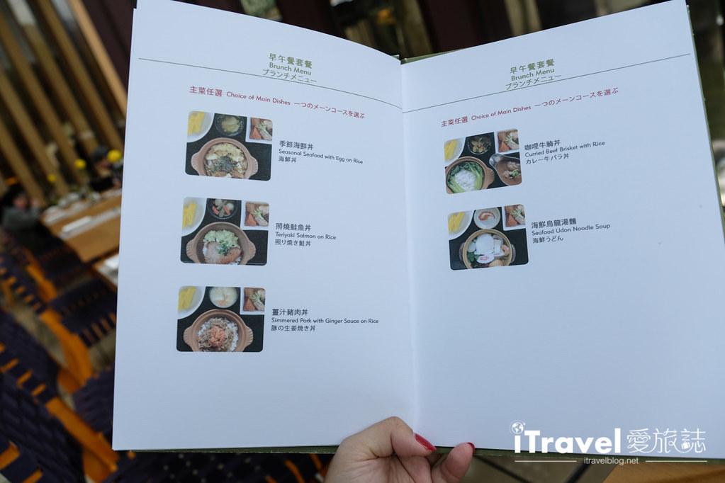 礁溪老爺酒店 Hotel Royal Chiao Hsi (101)