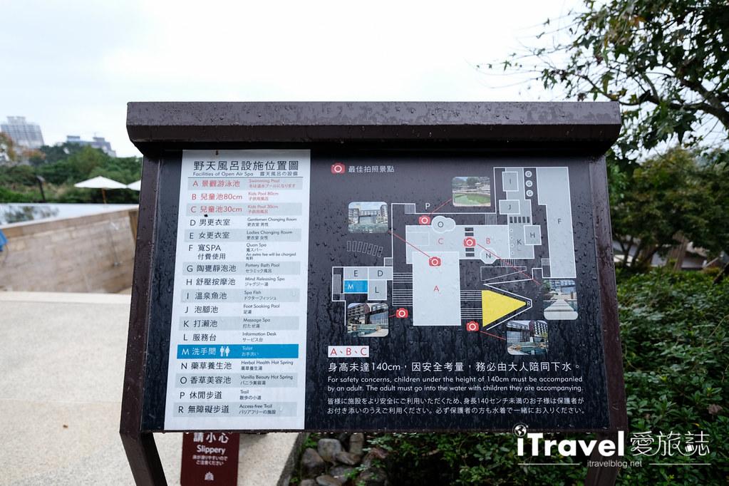 礁溪老爺酒店 Hotel Royal Chiao Hsi (87)