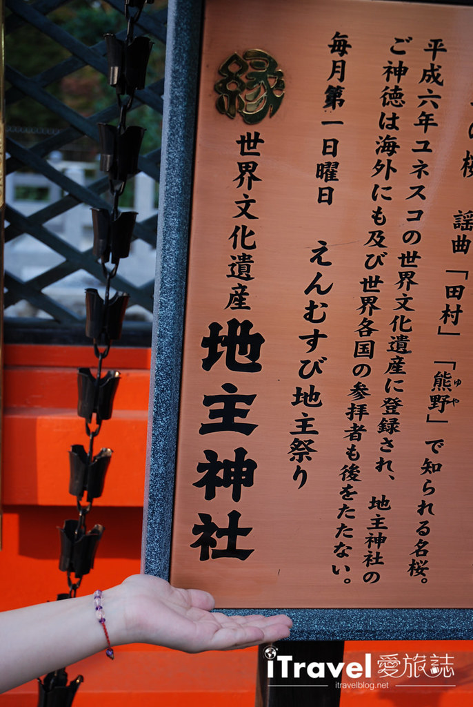 京都清水寺 Kiyomizu Temple (52)