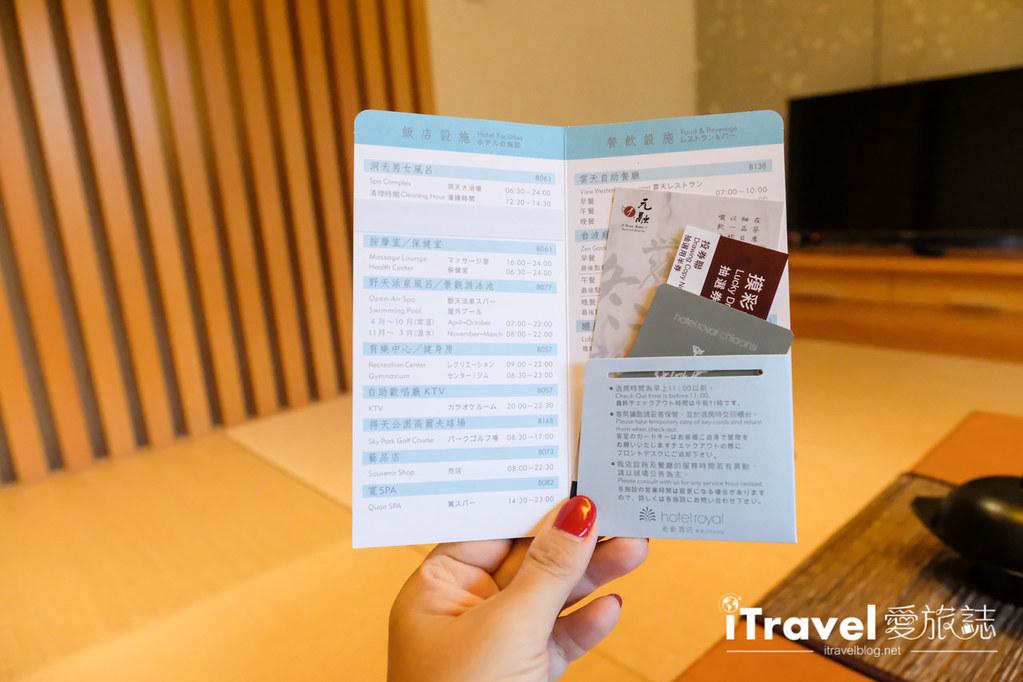 礁溪老爺酒店 Hotel Royal Chiao Hsi (32)