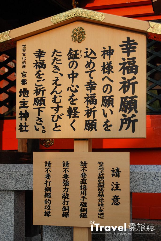 京都清水寺 Kiyomizu Temple (50)