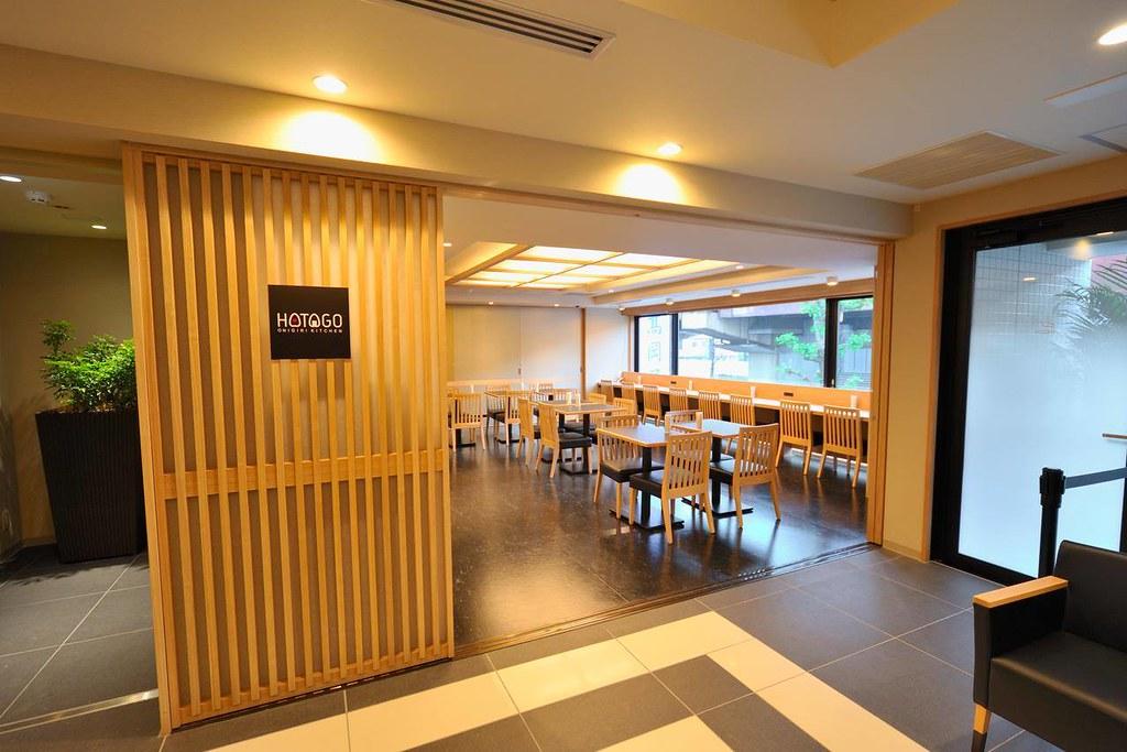 Dormy Inn Ueno Okachimachi Hot Spring 3