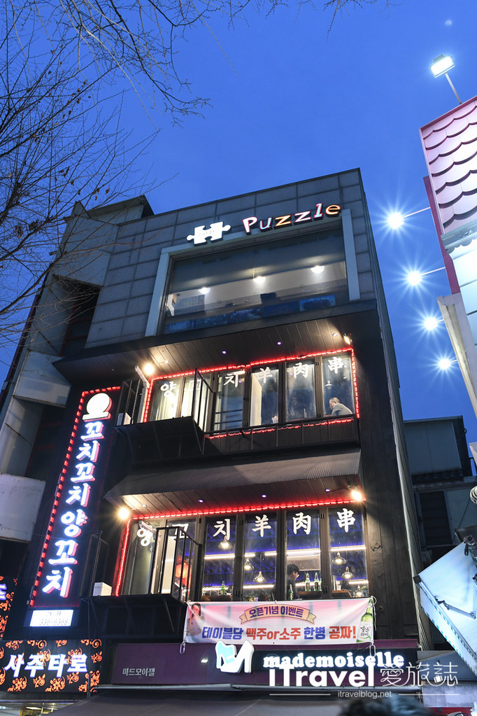 弘大商圈 Hongdae (43)