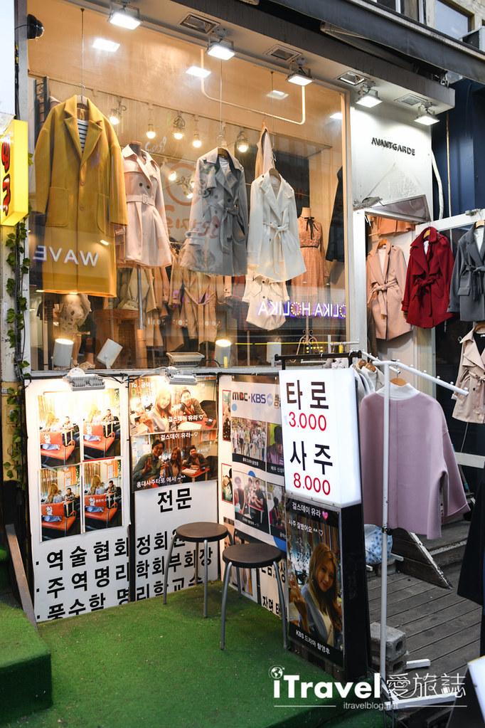 弘大商圈 Hongdae (9)
