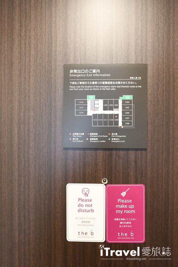 The b東京淺草飯店 The b Tokyo Asakusa (16)