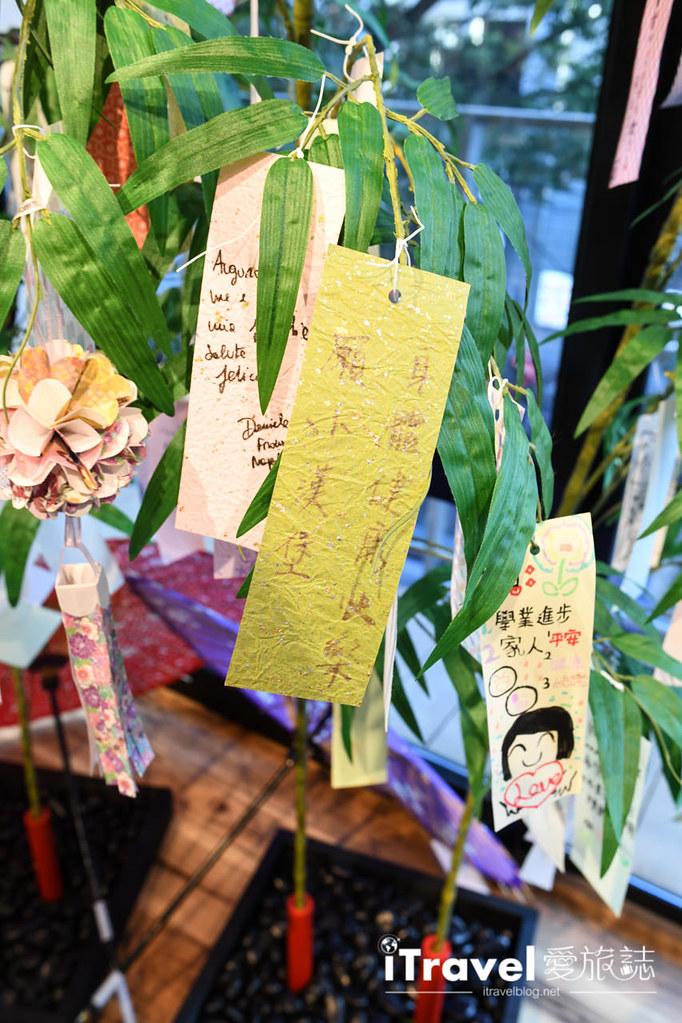The b東京淺草飯店 The b Tokyo Asakusa (63)